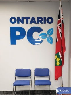 Lobby Sign at Ontario PC Party in Toronto
