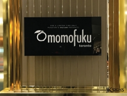 Momofuku Cut Vinyl On Acrylic Sign At Pustaeri